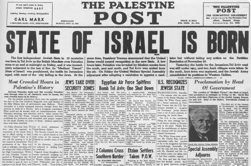 https://boasinfo.files.wordpress.com/2016/06/ed24d-israel_is_born.jpg
